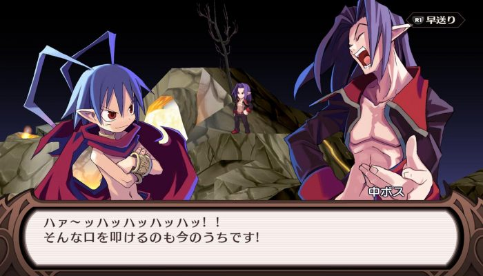 Disgaea 1 Complete – More Japanese Art and Screenshots from 4Gamer