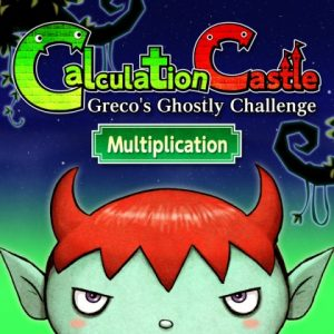 Nintendo eShop Downloads Europe Calculation Castle Greco's Ghostly Challenge Multiplication