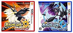 Nintendo FY3/2018 Pokémon Ultra Sun Pokémon Ultra Moon