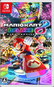 Nintendo FY3/2018 Mario Kart 8 Deluxe