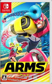 Nintendo FY3/2018 Arms