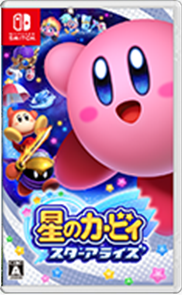 Nintendo FY3/2018 Kirby Star Allies