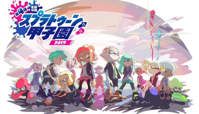 Splatoon Koshien 2019 announced