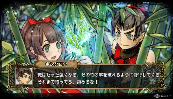 God Wars: The Complete Legend – Japanese Gameplay Screenshots