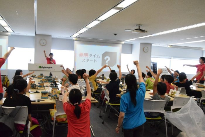 Tech Kids School presents Nintendo Labo Hackathon