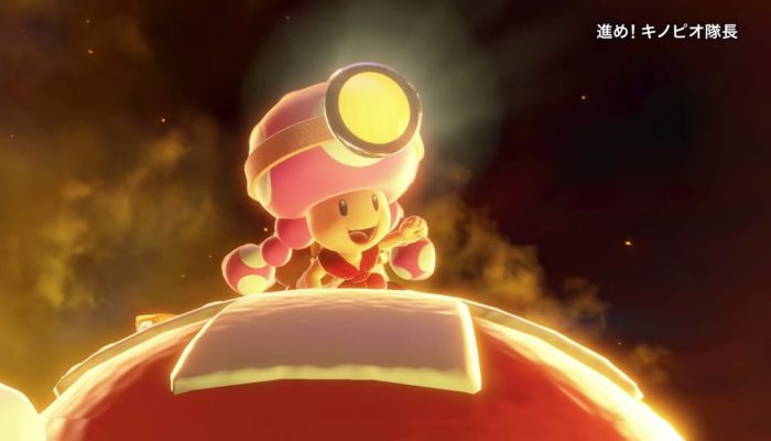 Captain Toad: Treasure Tracker – Japanese Nintendo Switch Overview Trailer