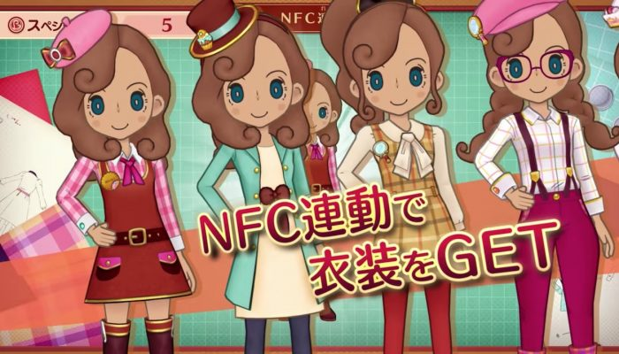 Layton's Mystery Journey: Katrielle and the Millionaires' Conspiracy – Japanese Nintendo Switch Commercial