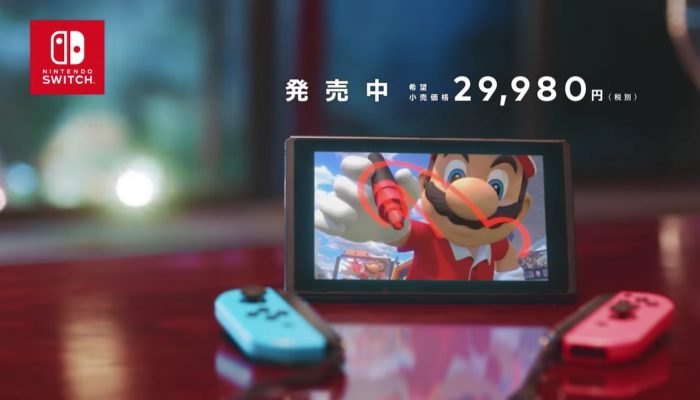 Nintendo Switch – Japanese Summer 2018 Commercial
