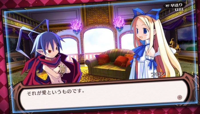 Disgaea 1 Complete – Japanese Flonne Character Commercial
