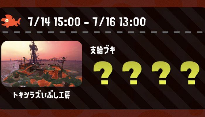 It was all about the Grizzco in Splatoon 2 Salmon Run for the first time ever