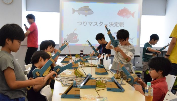 Pictures of Tech Kids School presents Nintendo Labo Hackathon