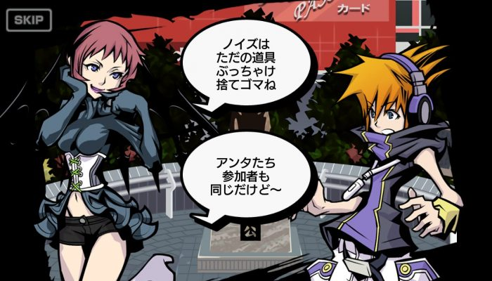 The World Ends with You: Final Remix – Japanese Artwork and Gameplay Screenshots