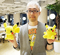 Pokémon Creator Profile Ken Sugimori