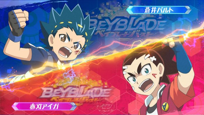 Beyblade Burst Battle Zero