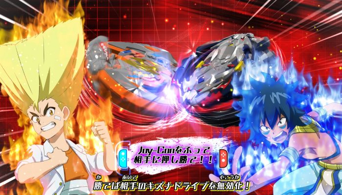 Beyblade Burst: Battle Zero – Japanese Announcement Screenshots