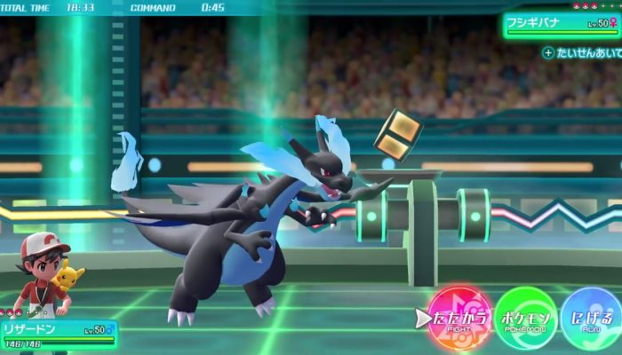 Pokémon: Let's Go, Pikachu! & Let's Go, Eevee! – Japanese August 9 Reveals Trailer