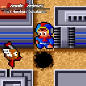 Nintendo eShop Downloads Europe Arcade Archives Kid's Horehore Daisakusen