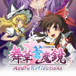 Nintendo eShop Downloads Europe Azure Reflections