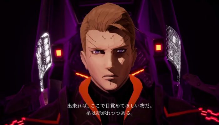 Daemon X Machina – Japanese 1st Trailer Material Remix (Gamescom 2018 Trailer)