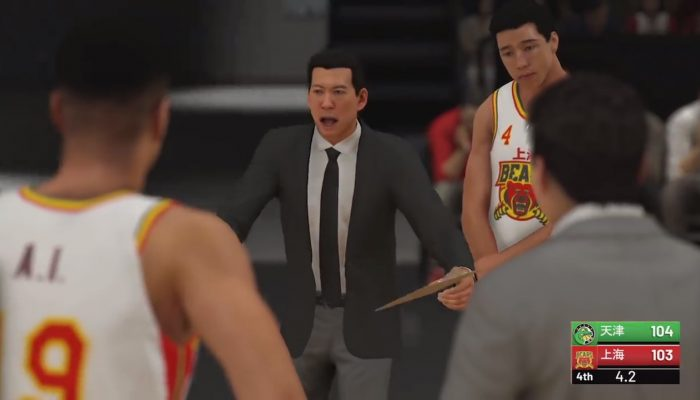 NBA 2K19 – The Way Back Trailer