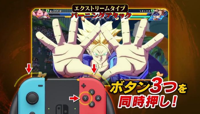 Dragon Ball FighterZ – First Japanese Nintendo Switch Trailer
