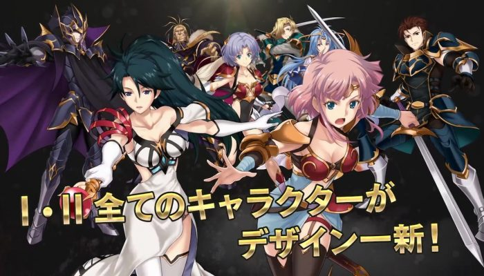 Langrisser I & II – First Japanese Trailer
