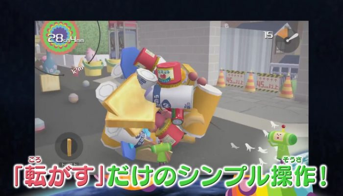Katamari Damacy Reroll – Japanese Promotion Trailer