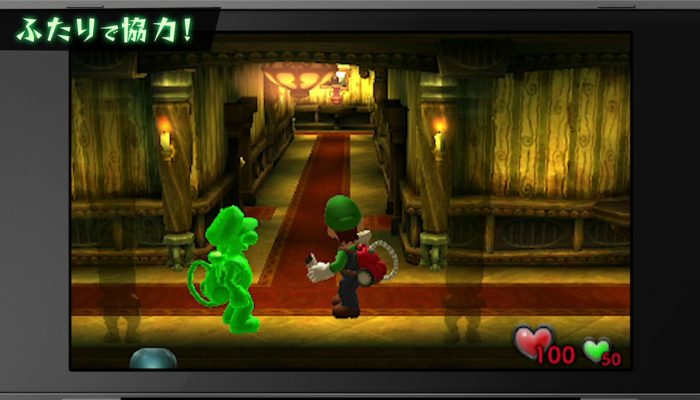 Luigi's Mansion – Japanese Nintendo Direct Headline 2018.9.14