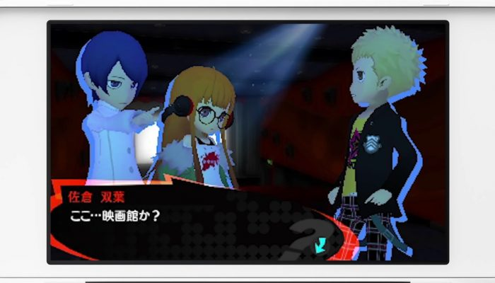 Persona Q2: New Cinema Labyrinth – Japanese Nintendo Direct Headline 2018.9.14