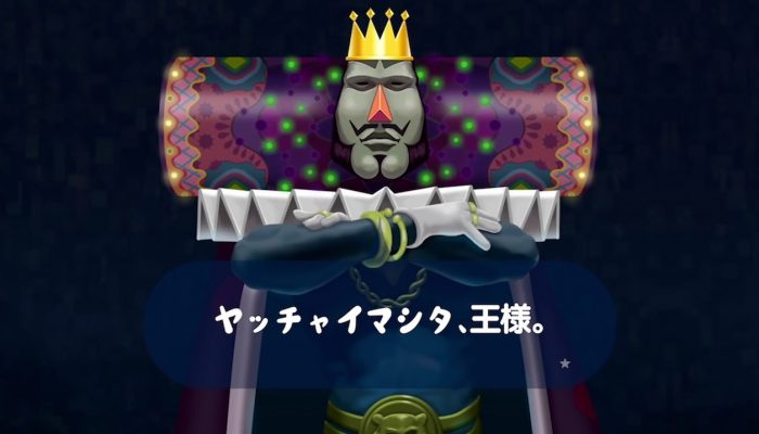 Katamari Damacy Reroll – Japanese Nintendo Direct Headline 2018.9.14