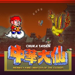 Nintendo eShop Downloads Europe Monkey King Master of the Clouds