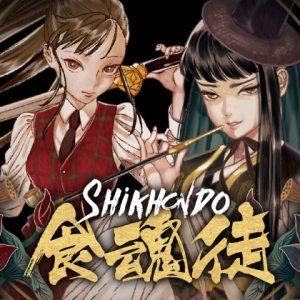Nintendo eShop Downloads Europe Shikhondo Soul Eater