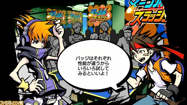 The World Ends with You Final Remix