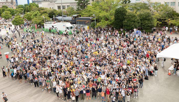 Niantic: 'An Exciting Yokosuka Safari Zone Wraps Up Pokémon Go Summer Tour 2018!'