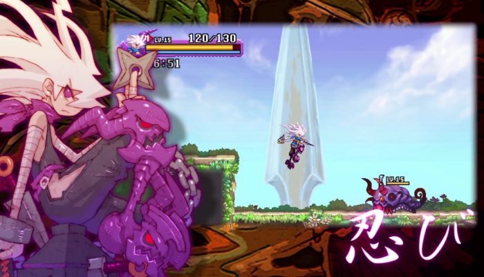 Dragon Marked For Death – First Japanese Trailer