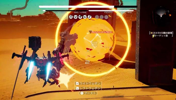 Daemon X Machina – Japanese Advanced Gameplay Demo