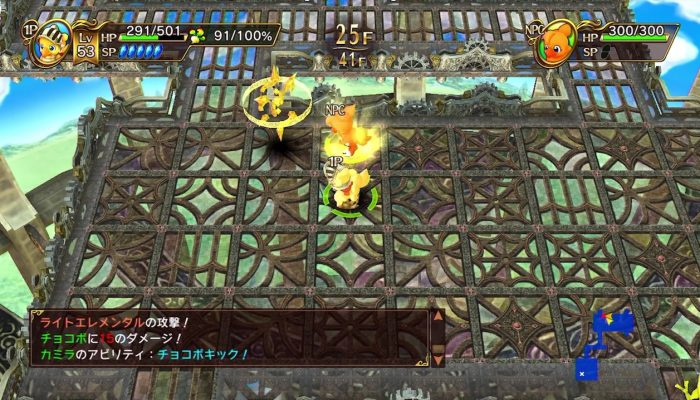 Chocobo's Mystery Dungeon: Every Buddy! – Japanese Reveal Trailer