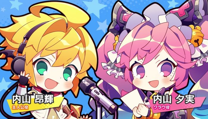 Dragalia Lost – Japanese Radio Castle Pilote Episode