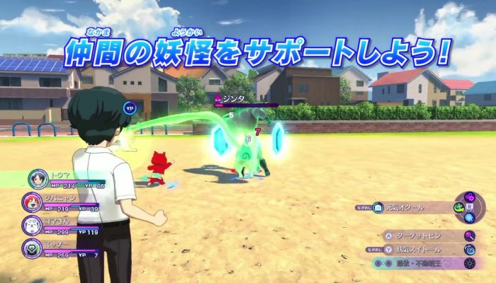 Yo-kai Watch 4 – Japanese TGS 2018 Trailer
