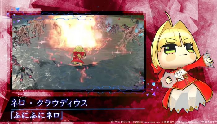 "Fate/Extella Link – Japanese ""Puni Puni"" Trailer"