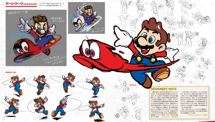 The Art of Super Mario Odyssey announced in Japan for September 28