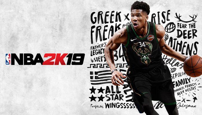 NoA: 'NBA 2K19 hits the court today'