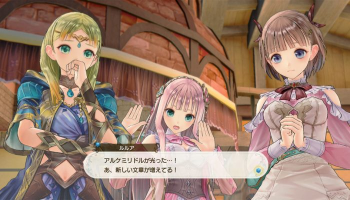 Atelier Lulua: The Scion of Arland – First Japanese Gameplay Screenshots