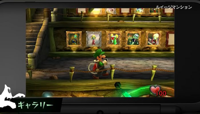 Luigi's Mansion – Japanese Overview Trailer