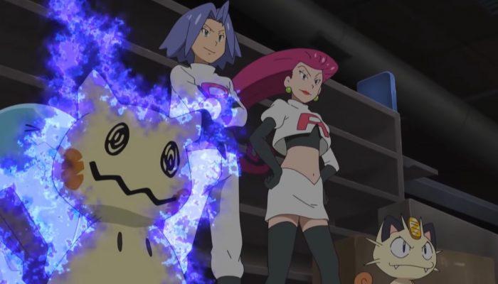 Pokémon – Mimikyu. Is. Terrifying.