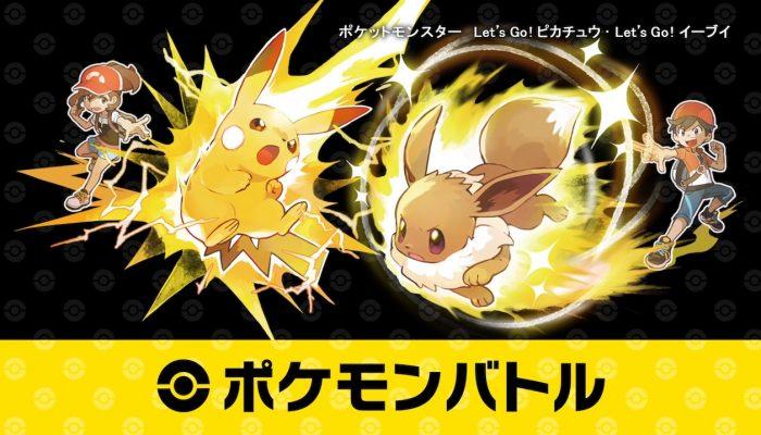 Pokémon: Let's Go, Pikachu! & Let's Go, Eevee! – Japanese Overview Trailer