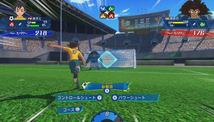 Inazuma Eleven Ares – First Japanese Gameplay Trailer