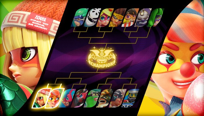 Introducing Party Crash Bash, a new tournament format in Arms