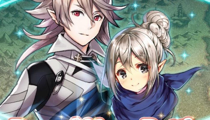 Corrin & Kana Bound Hero Battle in Fire Emblem Heroes