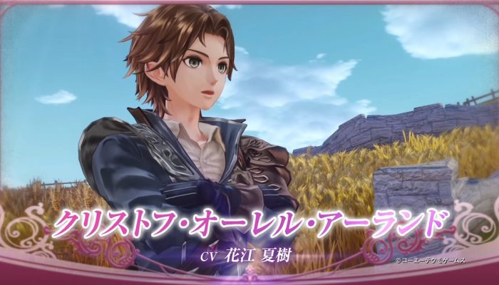 Atelier Lulua: The Scion of Arland – First Japanese Trailer